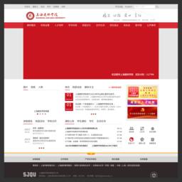 上海濟光職業技術學院官網