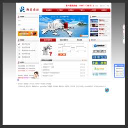 國際空運 瀚霖空運公司_網站百科