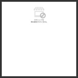 パソコン買うなら長期1年保証のショップ・インバース WEB本店