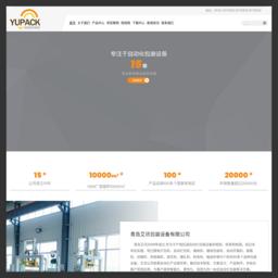 热收缩机_热收缩膜包装机_热收缩包装机生产厂家-青岛艾讯