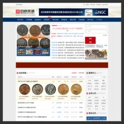 首席收藏网 - 中文钱币收藏门户 - ShouXi.com - Chinese Numismatic Website