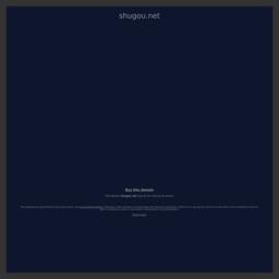 琉球酒豪伝説の通販サイト