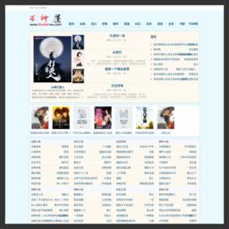 书神屋网站缩略图
