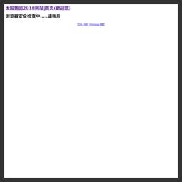 深圳网站优化公司