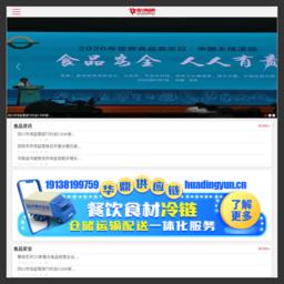 四川食品网