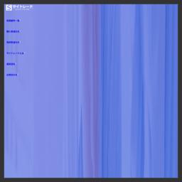 サイト売買とサイトM&Aならサイトレード