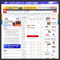 www.smm.cn的网站截图