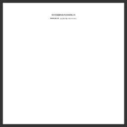 杭州域名注册