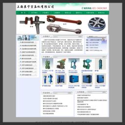 上海苏宁空压机有限公司 http://www.snkyj.com/