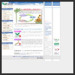 ソーシオ|看板 装飾 サイン イベント ブース