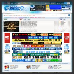 足球吧www.soccerbar.cc球迷赛事讨论和足球游戏交流的足球论坛截图
