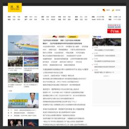 搜狐网站截图