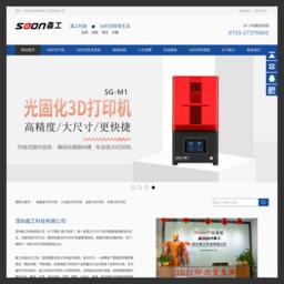 3d打印机多少钱一台|大尺寸FDM3D打印机价格|3D打印材料品牌