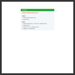 企业网站建站