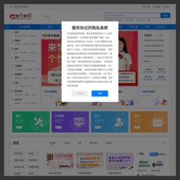 搜学搜课_网站百科
