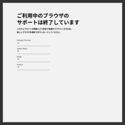 バレエ専門デザイン+印刷の創人デザイン