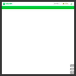 新英体育网