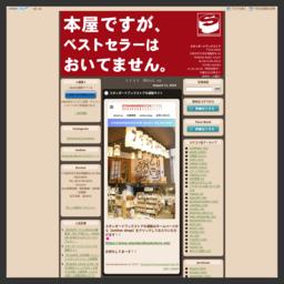スタンダードブックストア@心斎橋 ミナミ 大阪 - livedoor Blog(ブログ)