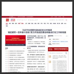 证券时报网网站缩略图