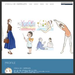 Sugizakimegumi Illustration