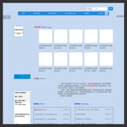首页-三宏长发收购网