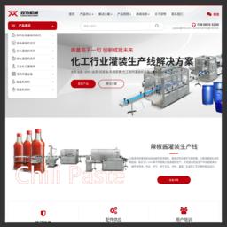江阴双特机械设备有限公司_网站百科