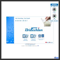 小包装干燥剂网站