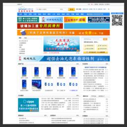 表面活性剂网_网站百科