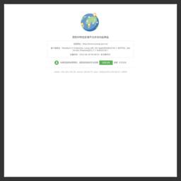 宿松县人民政府网站