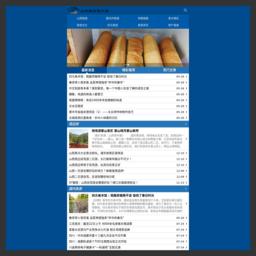 旅游信息网