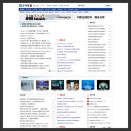 岁月联盟-中国信息安全门户网站(老牌黑客网站) - www.Syue.com
