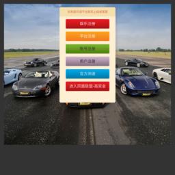 pos刷卡機-辦理個人安全銀聯拉卡拉申請_網站百科