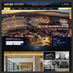 酒店家具_网站百科