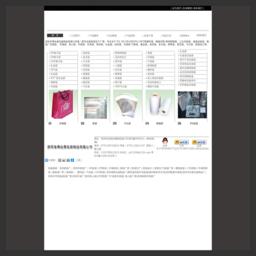 深圳市博业美包装制品有限公司是深圳胶袋厂,以生产PE胶袋,PO胶袋,平口袋,背心袋,卡头袋,服装袋,塑料袋,包装胶袋,环保袋,无纺布袋,手提袋,以PO、PE、PP、OPP为原料的胶袋生产厂家。