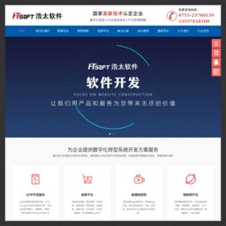 深圳市浩太科技有限公司