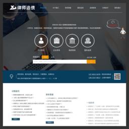 深圳追债公司截图