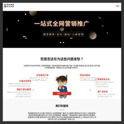 全网营销推广-深圳网站建设-深圳网站优化推广服务公司「墨钰科技」