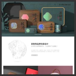 深圳画册设计公司,包装设计公司