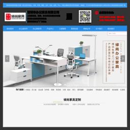 深圳市办公家具制造厂家网站缩略图