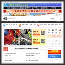 泰州综合门户网站