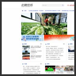 北晚新视觉 | 北京晚报官方网站