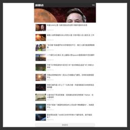 www.tanmizhi.com的网站截图