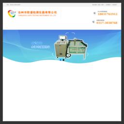 中国探伤仪网
