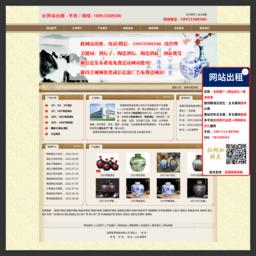 陶瓷酒坛_网站百科