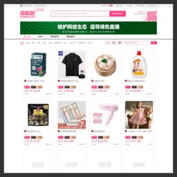 淘粉吧返利网首页www.taofen8.com-最高返利95%,最快30秒返利到账