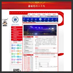 南京天保驾校官方网站_网站百科
