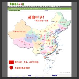 www.tcmap.com.cn的网站截图