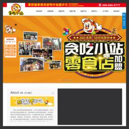 零食店加盟_贪吃小站零食店加盟【官网】
