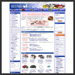 TEA4TWO -WebShop-