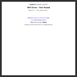 花のティーカップ・ティータイムギフト